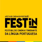 logo-facebook-27042016